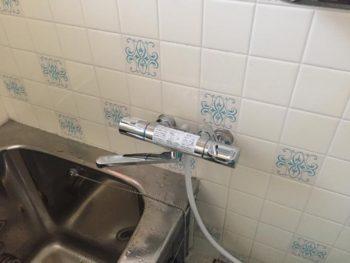 水栓取替、配管洗浄工事事例