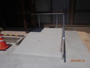 施工事例 土間コンクリート打設・手すり取付リフォーム工事