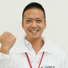 五木田 純一